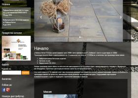 Създаване и поддръжка на корпоративен сайт Рубикон Бетон